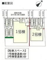 (内観/間取り2)姶良市西餅田3786-21、2,299万円の売家