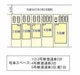 (内観/間取り2)薩摩川内市中郷4丁目72-1、1,999万円の売家