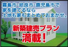藕水�絣吟�綮阪2���鐔�産紕我��演え430