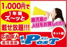 篋堺���「���羆�査��������羆�査���POST��洪��涯���32
