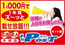 篋堺���「���羆�査��������羆�査���POST���膰����6